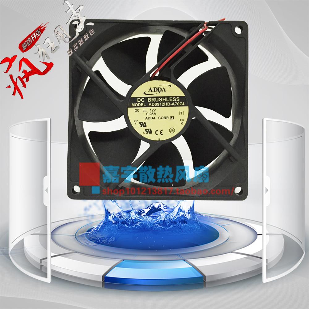 De oorspronkelijke ADDA9225AD0912HB-A70GL12V0.25A9CM dc fan.