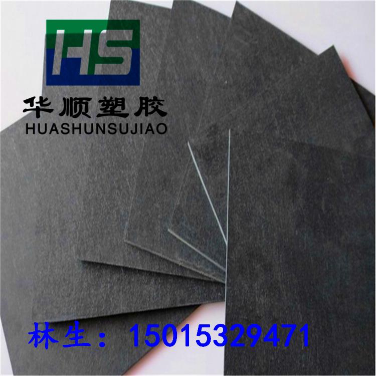 劳士 طوق الحجر الاصطناعية سامسونج لوحات من ألياف الكربون الأسود العفن لوحة العزل الحراري ارتفاع درجة الحرارة المقاومة 1234568mm