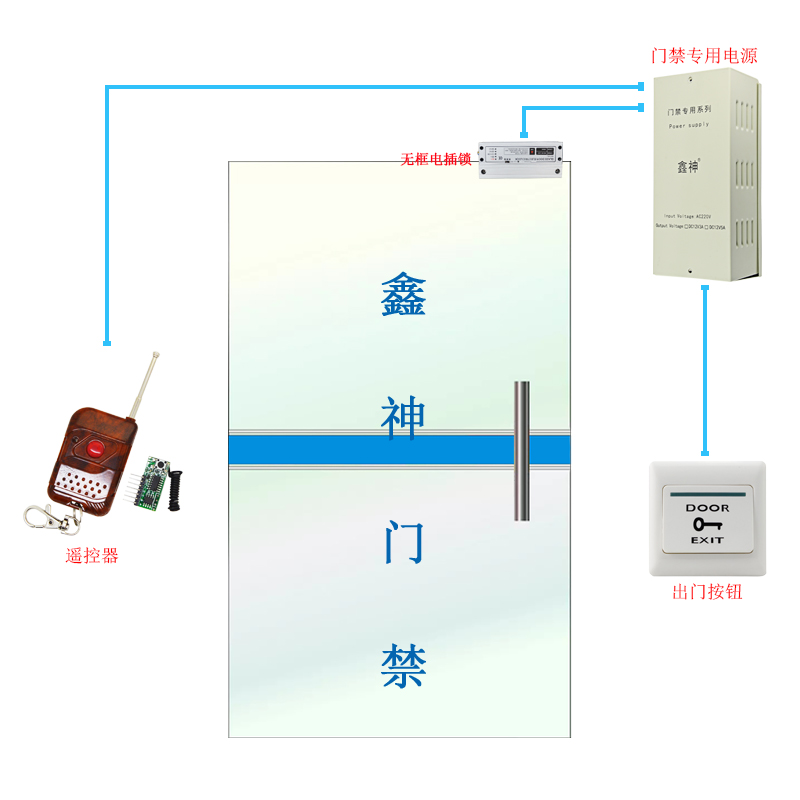 Frameless glass door access control remote control, 12V wireless access control set, remote control glass door lock, electronic entrance guard system