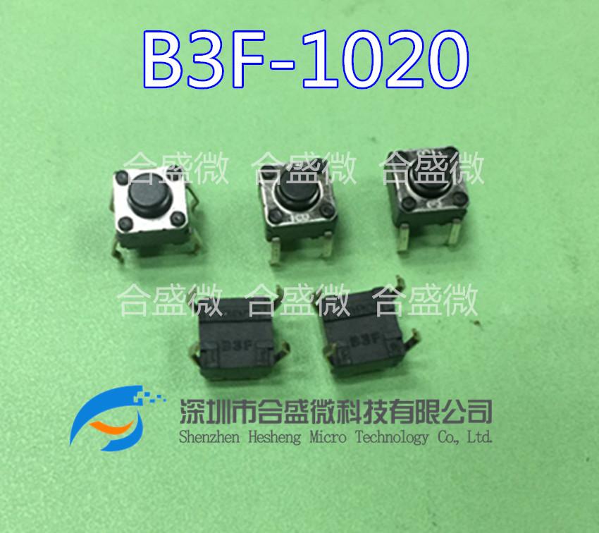 原装品B3F-1020オムロンOMRON6 *ろく*ご微動ボタンをタッチスイッチ