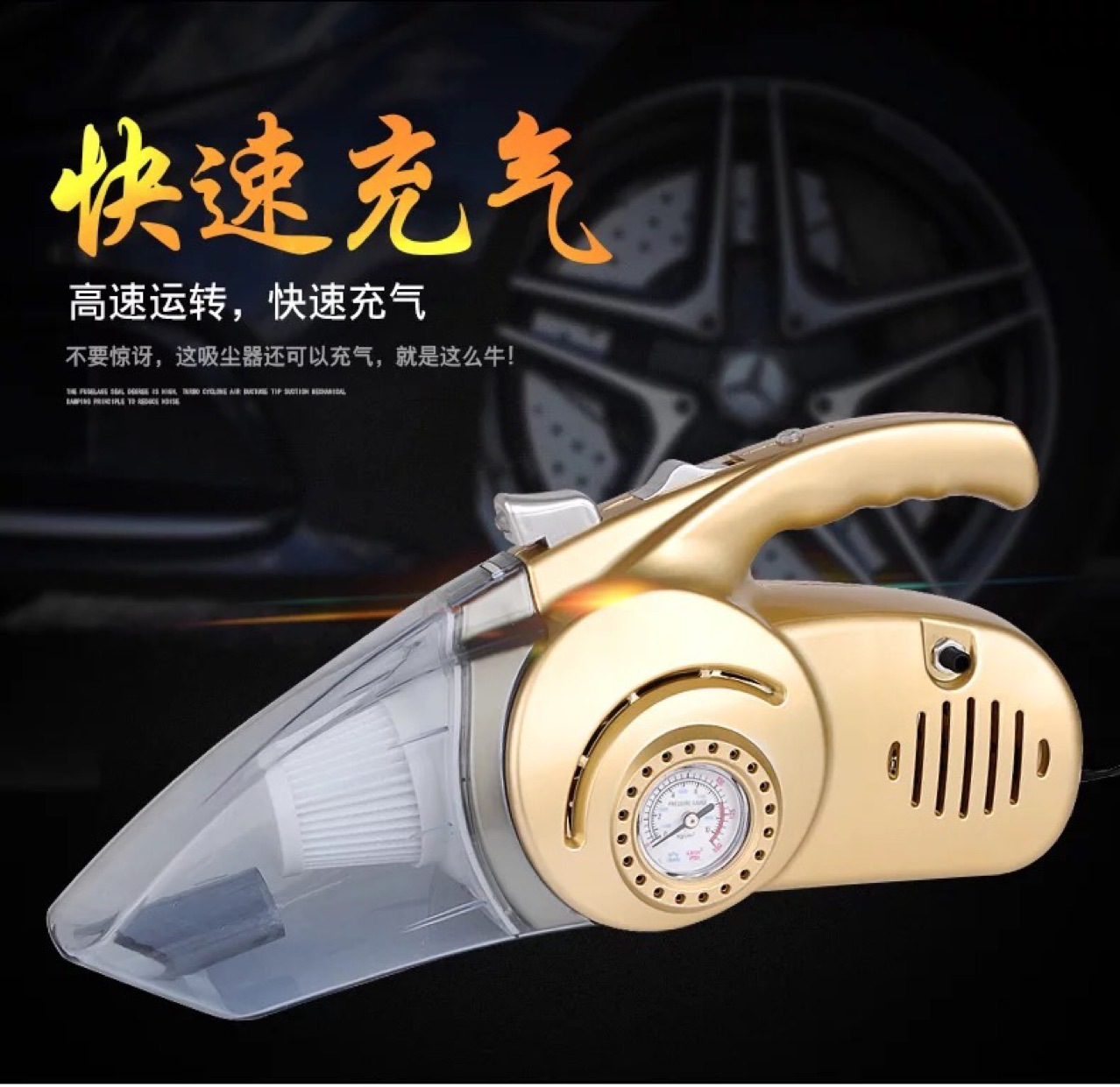 producătorii de automobile produse de un aspirator pompa de aer umed şi uscat maşina acasă de aspirator.