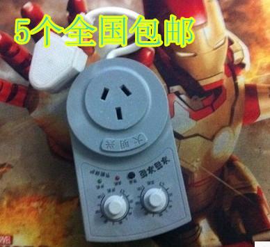 Accesorios de nevera de ahorro de energía electrónica de un controlador de temperatura de temperatura de protección de ahorro de energía.