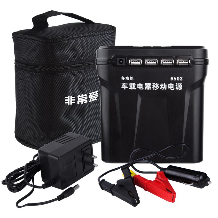 Very car car mobile power cigar lighter battery battery 220V to 12V power converter