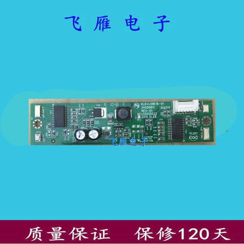 Konka LED26H59226 - Zoll - LCD - fernseher einen konstanten Strom hochdruck - Platte y572 hintergrundbeleuchtung