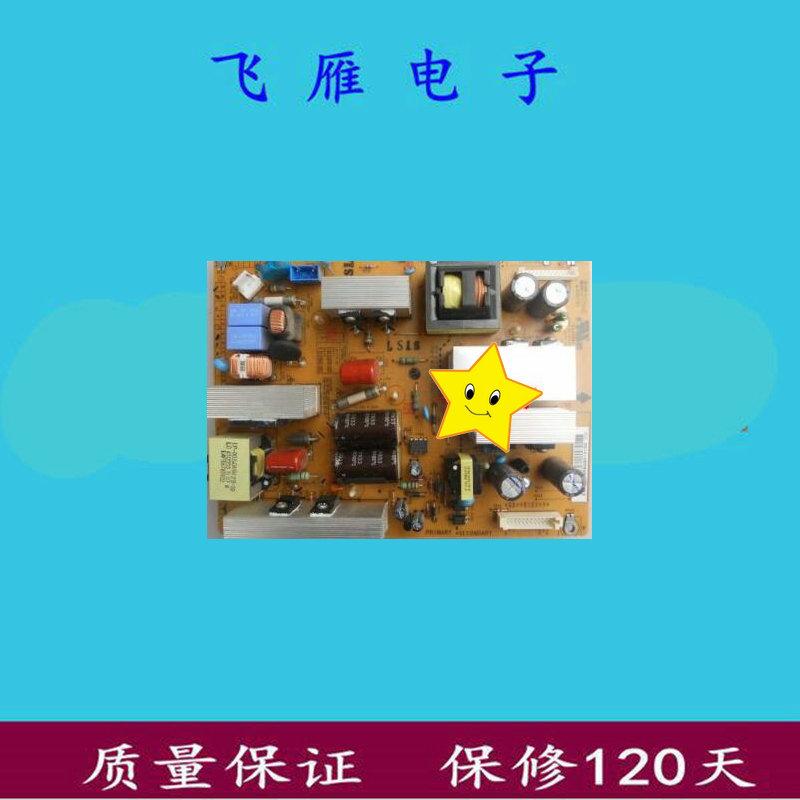 LG32LD310-LA32 LCD - fernseher Power Boost - hochdruck - hintergrundbeleuchtung konstantstrom wechselrichter - Aufsichtsrat z591