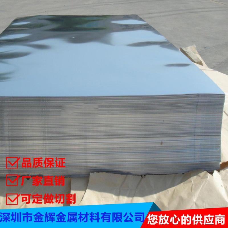 6061 T6 nhôm hàng tấm vật liệu chế biến hàng tấm nhôm không cắt 1/3/5/6/8/10/200mm