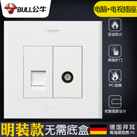 With the bull bull socket switch socket computer TV socket G09T223