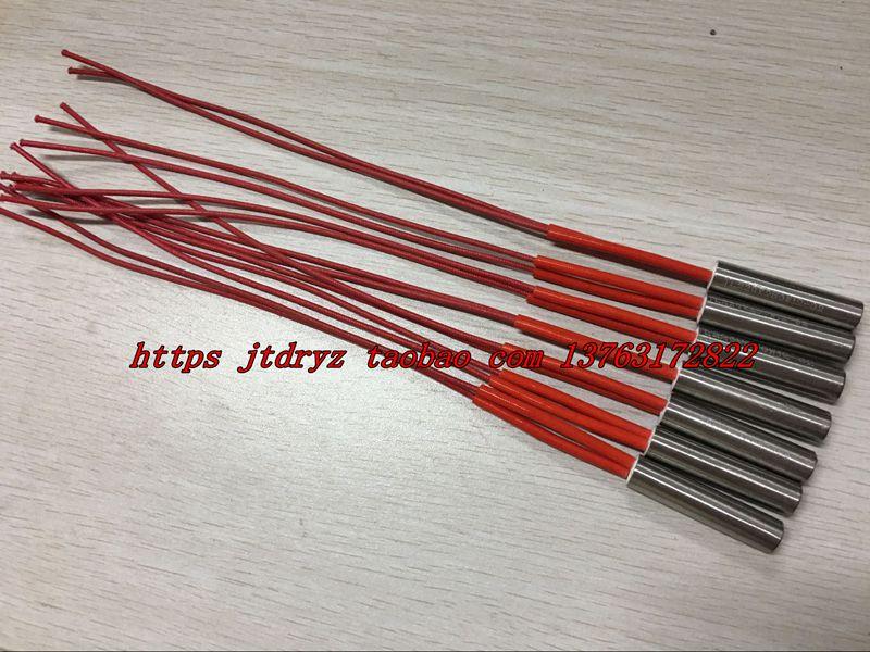 Einhändig - Zinn - ofen, elektrische heizung bar. Einhändig elektrische heizung) 15.5*75mm heizung elektrisch beheizt.