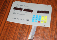 Dahua Electronic Scale TCS-A scarlet letter key board dedicated key board electronic scale electronic scale accessories