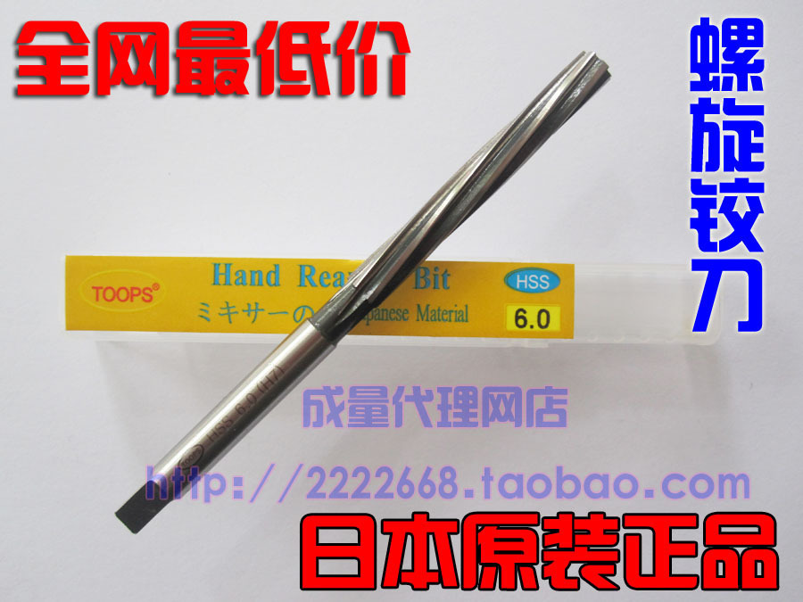 Tops toops hand reamer spiral reamer 22.5344.555.566.577.5