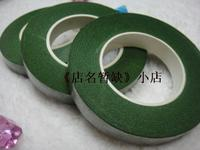 Green belt made of Kawasaki rose origami rose flower silk screen material package 30 yards of paper tape