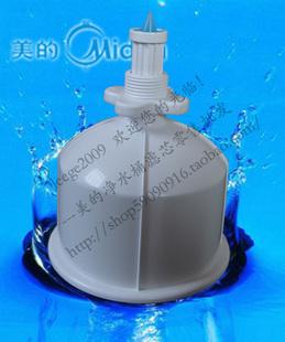 элемент подлинной красоты красоты ведро воды утопленника чистой питьевой воды машина арматуры плавающей шаровой клапан (всех моделей GM)