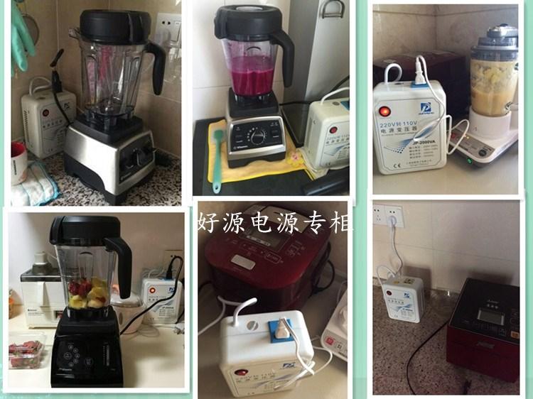 трансформатор пенг чун W220V се 110V100V печатни тигър, готварски печки, кухня за преобразувател пакет по пощата, 2000
