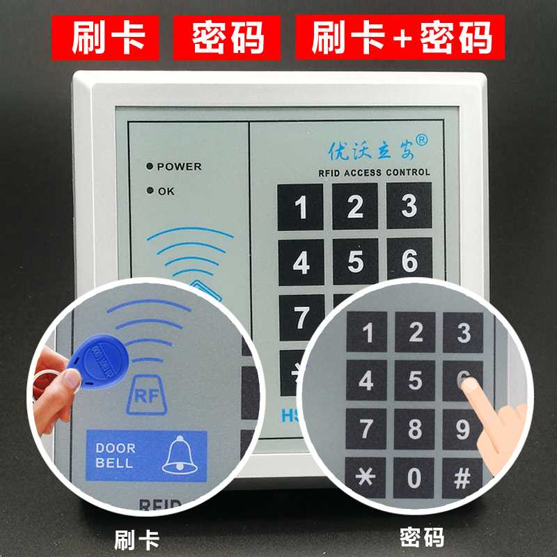 Electronic entrance guard system, magnetic lock, electric lock, office space, glass door, iron door, two door access lock