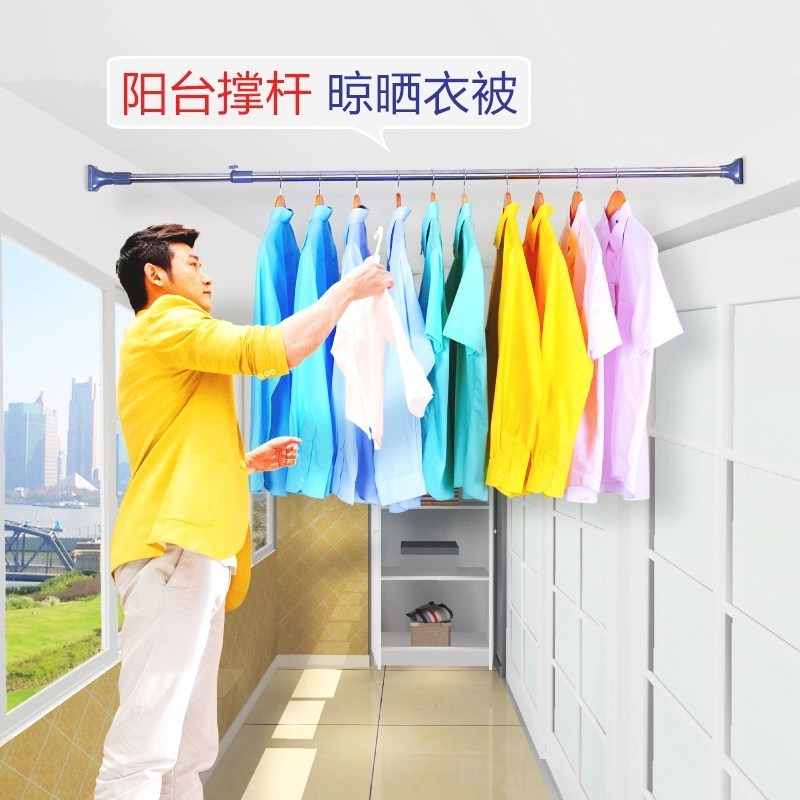 Steel air drying rack, free punching toilet, shower curtain rod, bathroom telescopic rod, boom rod, curtain rod, stainless steel