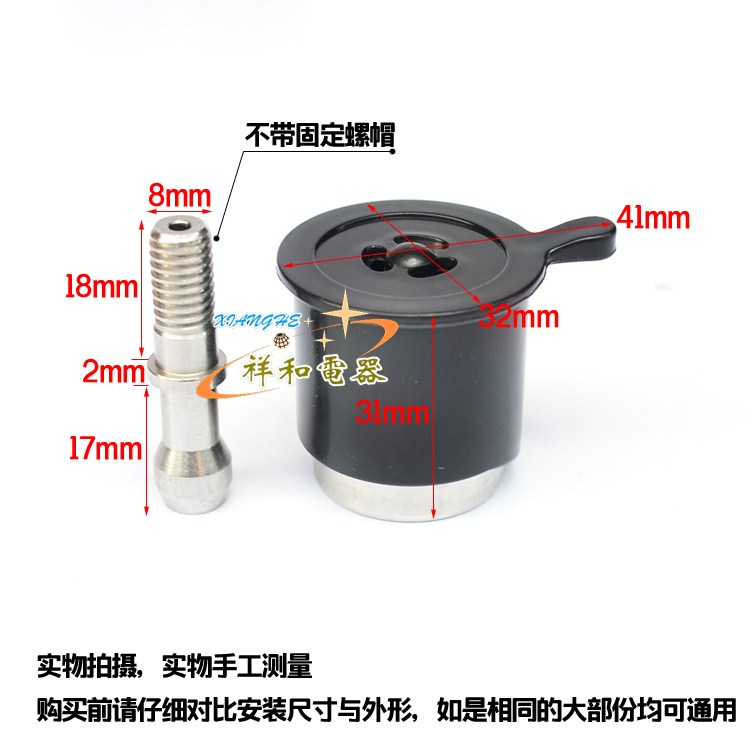 Promotion electric pressure cooker, electric cooker, rice cooker fittings, steam pressure relief, pressure limiting safety valve B