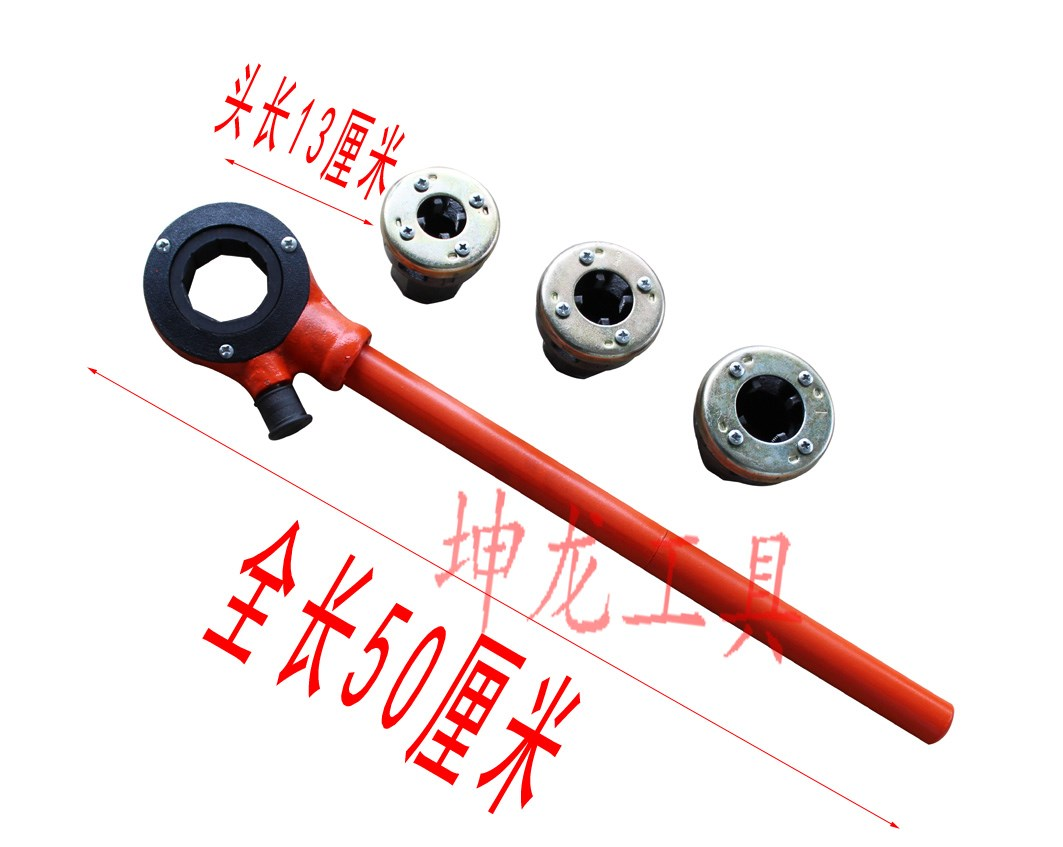 Penglai Q92-1 light tube hinge plate manual threading machine set screw wrench pipe cutter plate die