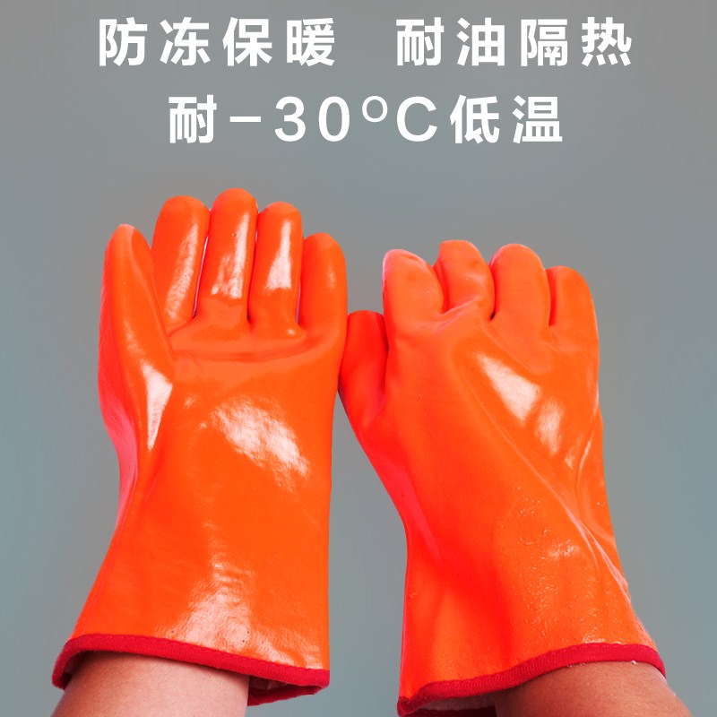 Cold proof labour protection gloves, industrial / cold storage, wear resistant, waterproof and anti freezing gloves