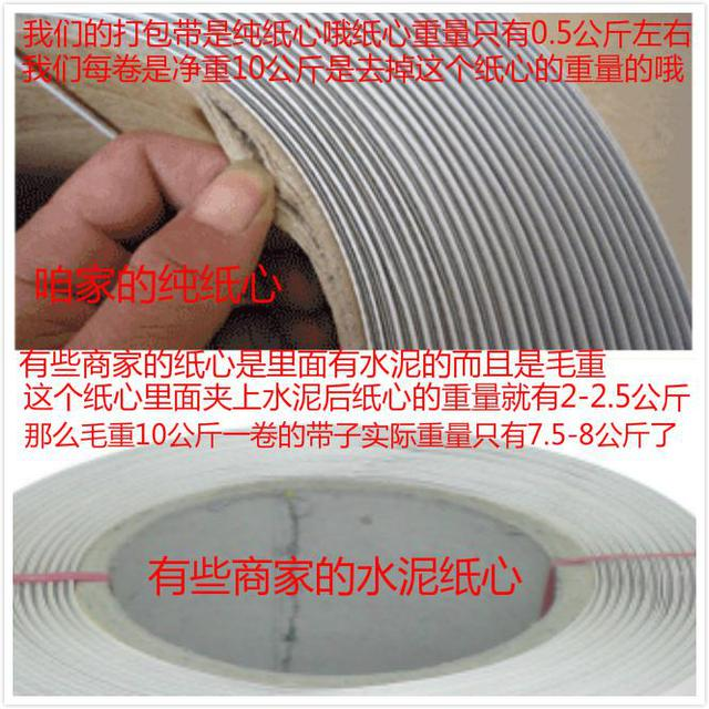 The hot melt strapping belt for the thickening machine is suitable for the thick strapping belt and the old packing machine
