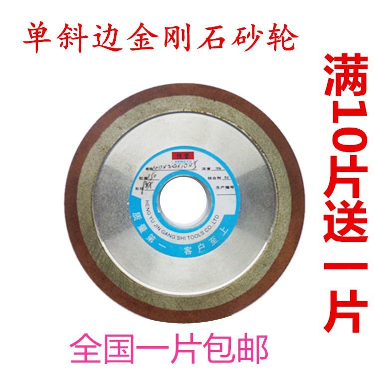 Diamante de la rueda de bolsa de correo un cuchillo de aleación de cabeza rueda rueda de molino de Sierra de carburo de tungsteno, las especificaciones de la hipotenusa