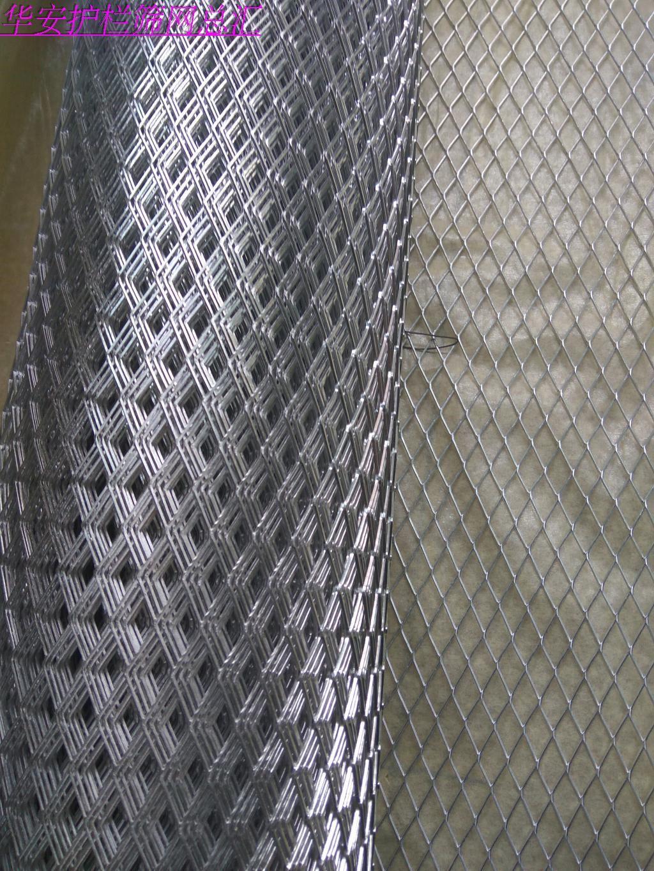 La confezione di Alluminio a forma di diamante di Reti di Tele metalliche, Alluminio ampliato Le lenzuola di schiacciamosche Elettrici della Rete Rete Rete Rete automobilistica 10X20MM buco La macchina del fumo...