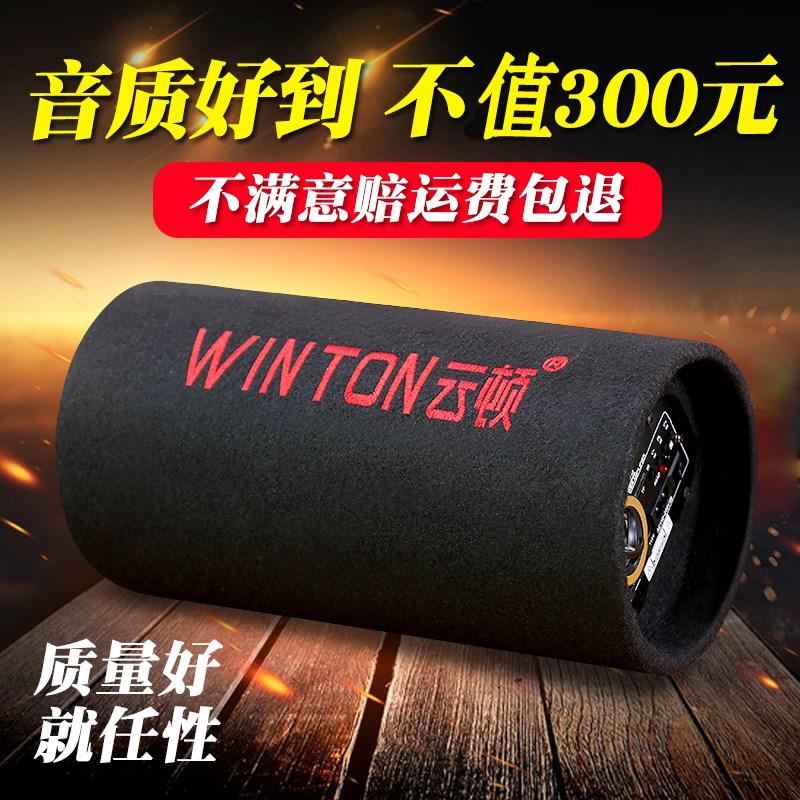 5 / 6 / de grande puissance sans fil Bluetooth de haut - parleur subwoofer 12V 220 pouces de cylindre à son ordinateur domestique