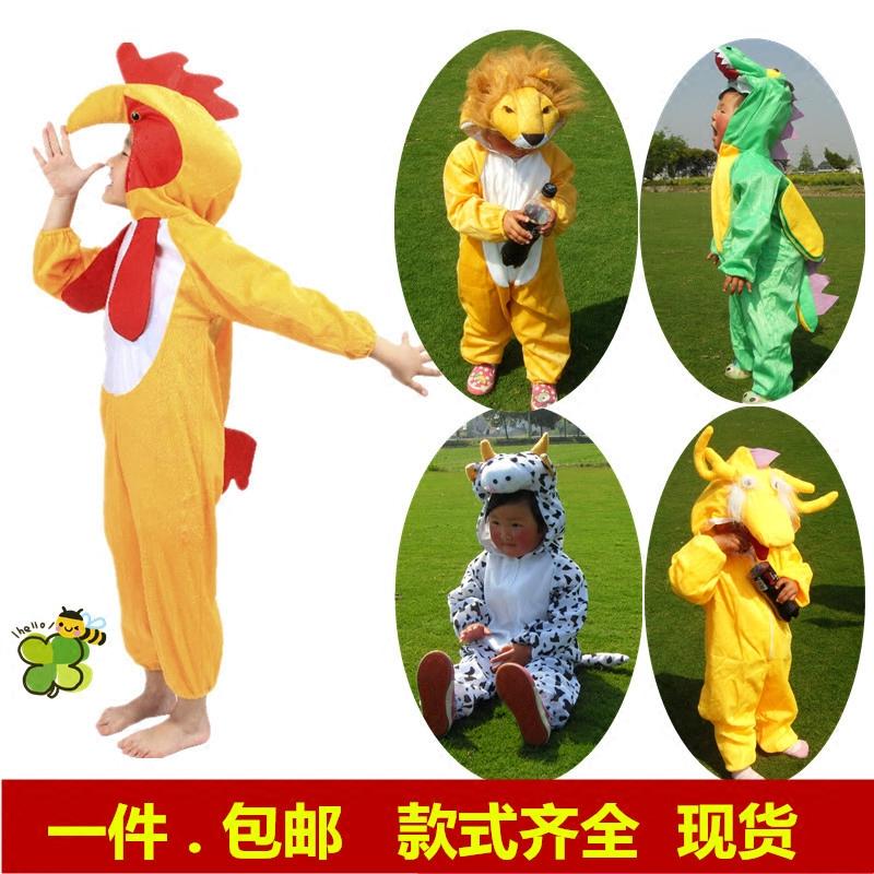 公雞80cm六一兒童動物演出服裝幼稚園老虎表演衣服成人小兔子牛公雞鴨獅子