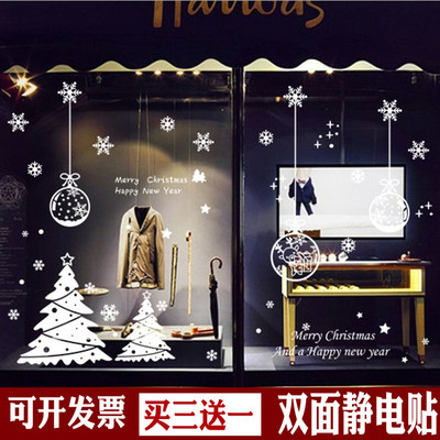 Christmas Window Sticker decorations mall window glass Christmas tree New Year scene layout large stickers