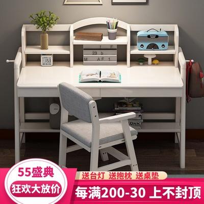 升降儿童书桌写字桌粉色家用中小学生学习桌白色实木书桌书架组合
