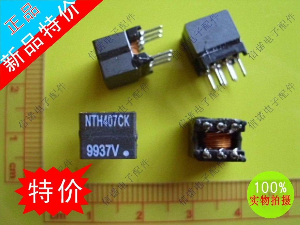 [CIGNA accessoires électroniques] d'origine authentique de bobine de transformateur dans un inducteur de puissance NTH407CK