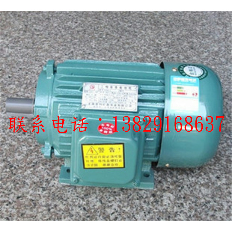 Y series three-phase asynchronous motor 100L-2.2KW2 level 2840 turn new copper line horizontal motor