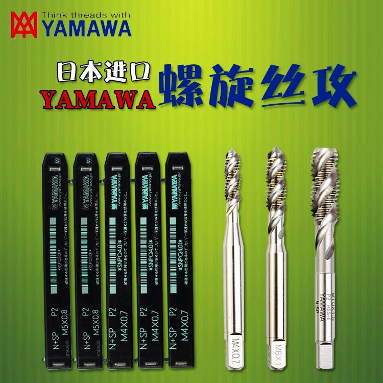 Japanese YAMAWAHSS-E high speed steel spiral wire tapping N+SPN-SP tap M3-M20
