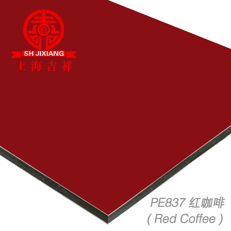 Shanghai auspicious 4mm30 wire / red aluminum plate wall Coffee Advertising background wall dry hanging plate