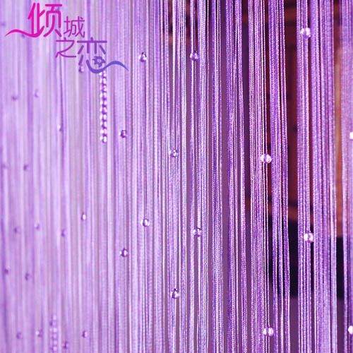 Rideau de perles de Cristal Rose rideau de séparation de produits de décoration Feng Shui Salon Chambre arquée rideau rideau de colis
