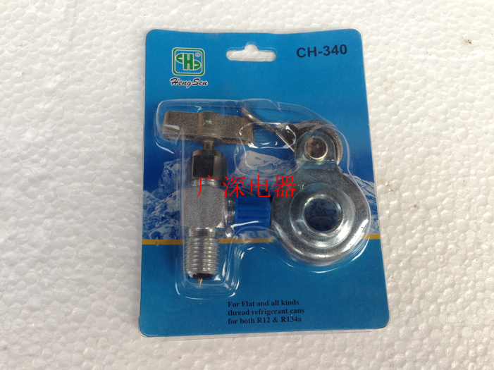 A universal snow to open the valve to open the valve R410aR12R406600a universal bottle opener