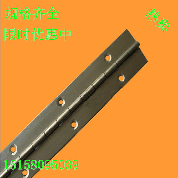 Stainless steel hinges long piano hinge door hinge hinge page 1.5 inch *0.7 *1.8 m thick