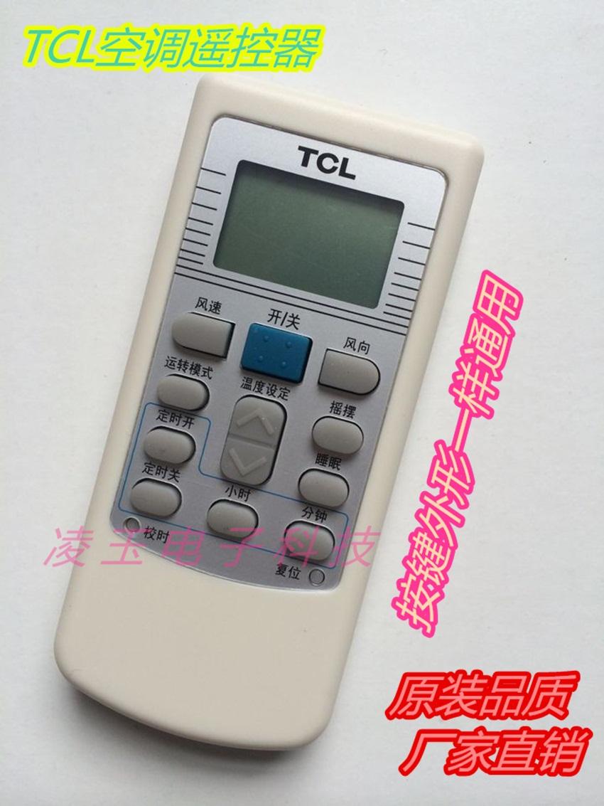 TCL TCL-01BTCL-01AKFR-32GWKFR-23GW warme und Kalte art klimaanlage fernbedienung