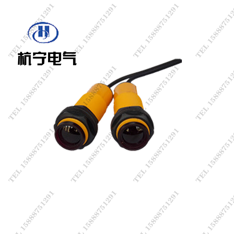 M18 infrarouge à tirer le commutateur photoélectrique détecteur infrarouge à tirer NPNPNP normalement fermé ou ouvert de 5 mètres