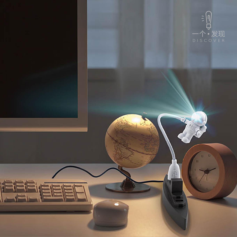 642期一個one推薦東西 創意可愛萌usb鍵盤燈 宇航員太空人小夜燈