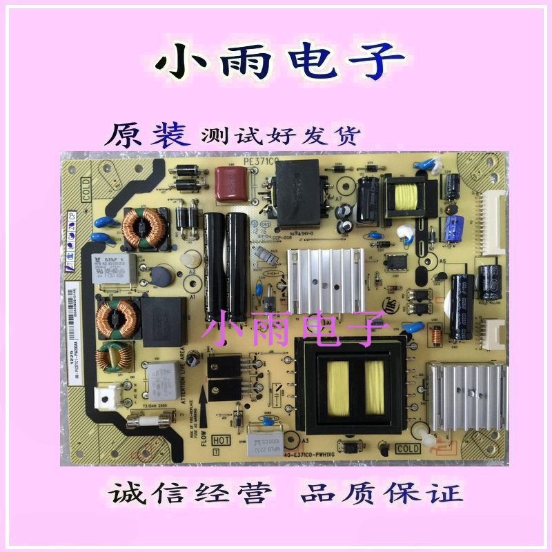 TCLL46E5300A46 inch LCD TV backlight booster constant current high voltage transformer power board CW