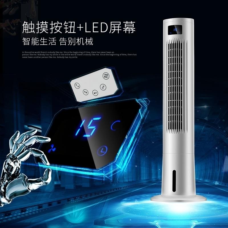 UXH mobile klimaanlage große 12 PS single - der Kleine mini - Kleinen klimaanlage kühlung in einer PK