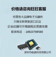 46207-0210 accessories PCP.1S.304.CLLC57