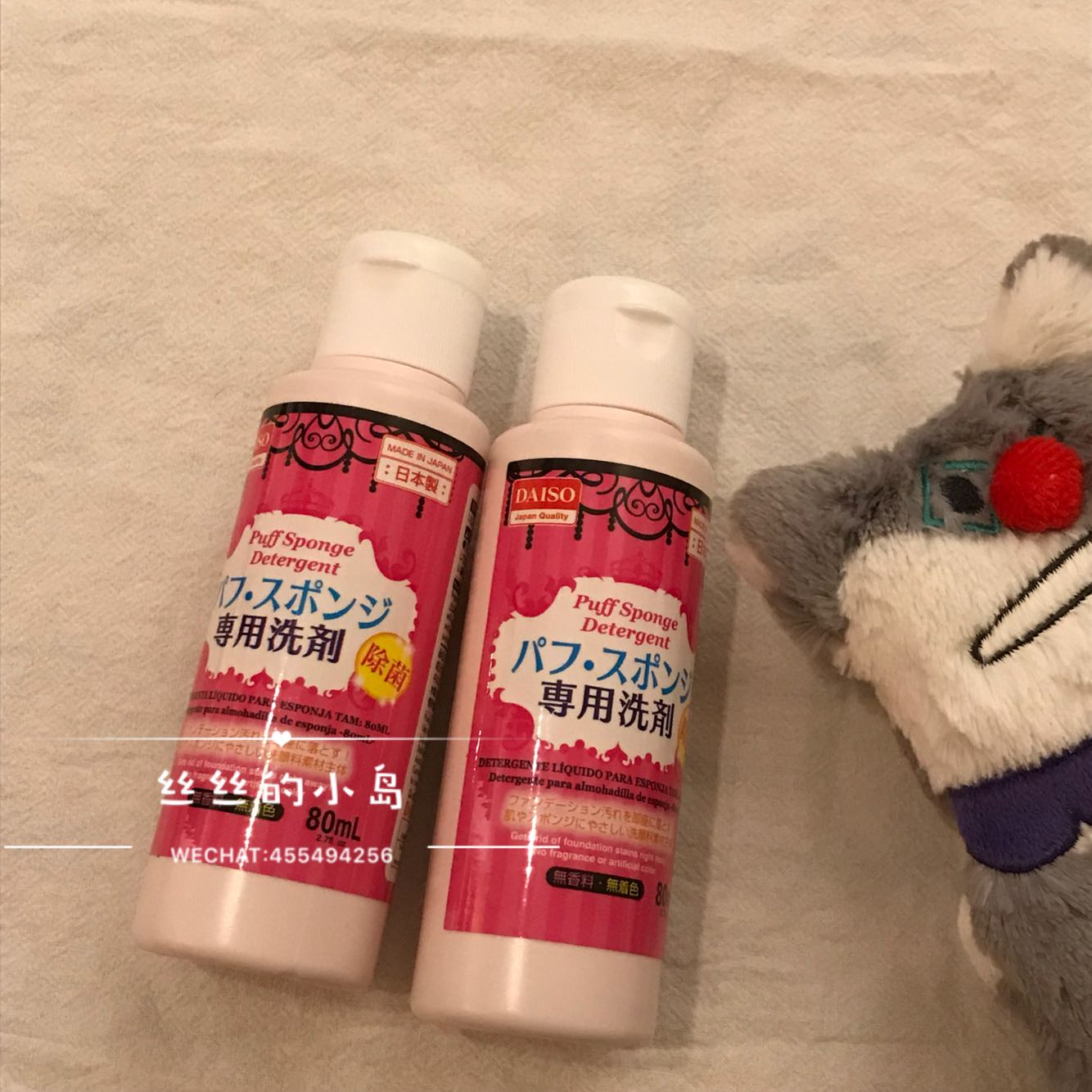 DAISO a puff cleaning agent