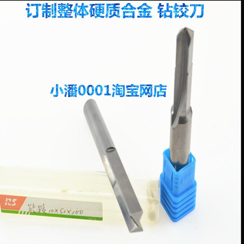 Feito de carboneto de tungstênio Broca de carboneto sólido Broca alargador alargadores não padrão personalizado e integrado [3]