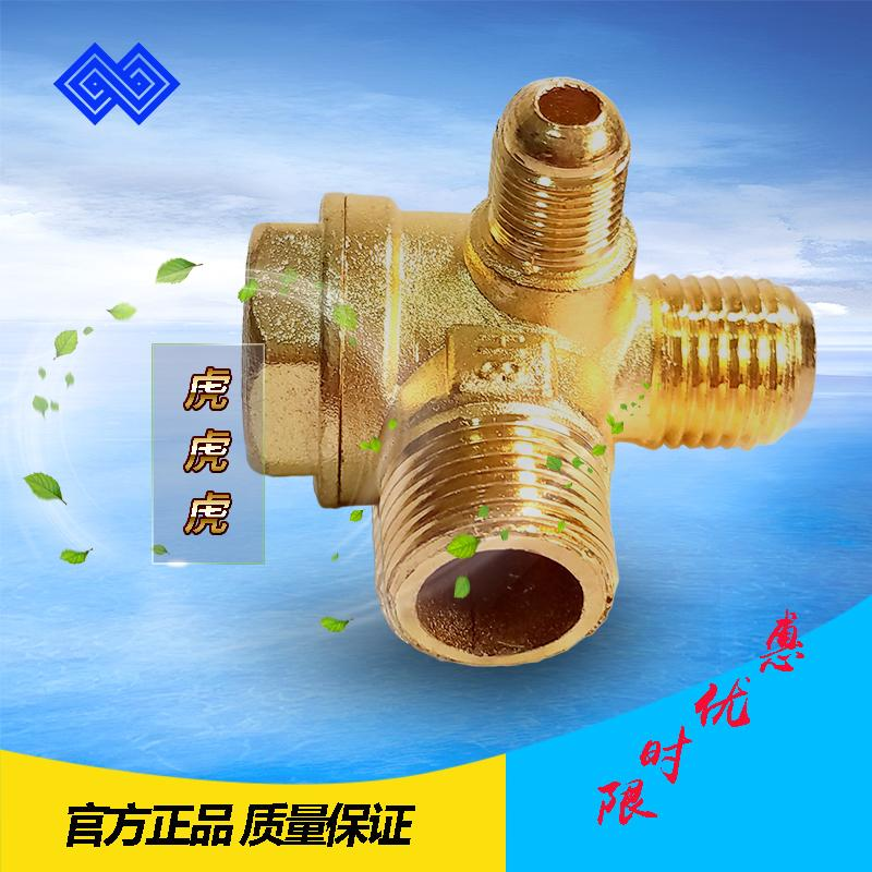 Pneumatic pump, pneumatic fittings, pneumatic check valve, automatic valve controller, air controlled one-way valve gas