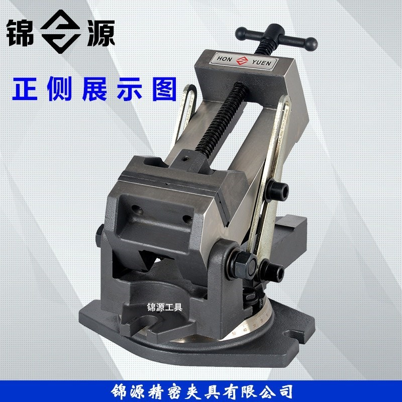 Vise vise clamp precision sine tilting angle angle fixed rotating machine 4 inch 6 inch shipping