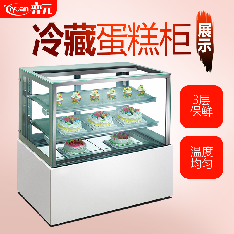 Right angle table cake cabinet, fresh keeping cabinet, fresh display freezer, commercial three layer cake display cabinet, fruit cabinet