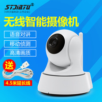 High definition micro camera household intelligent night vision wireless camera WiFi mobile phone network remote monitoring