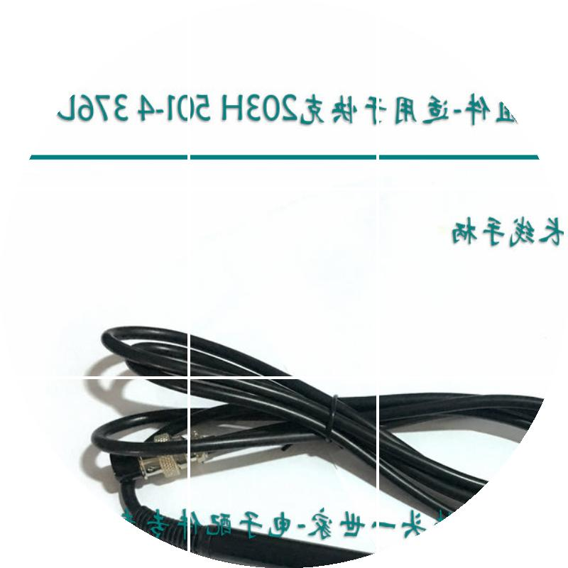 Crack 203H501503376D handle assembly uluo 80090W high frequency soldering handle 2 meter