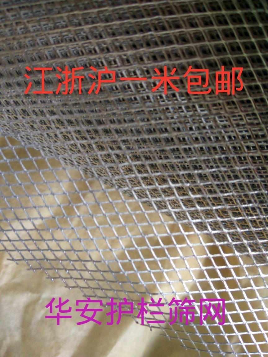 Tele metalliche, Alluminio ampliato Le lenzuola Rombo della Borsa posta 2mmX4mm estrattore di Fumi di Alluminio Buchi di Rete Intranet dell'Erba di schiacciamosche Elettrici con Rivestimento